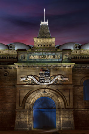 Manningham Mills entrance Wallpaper mural